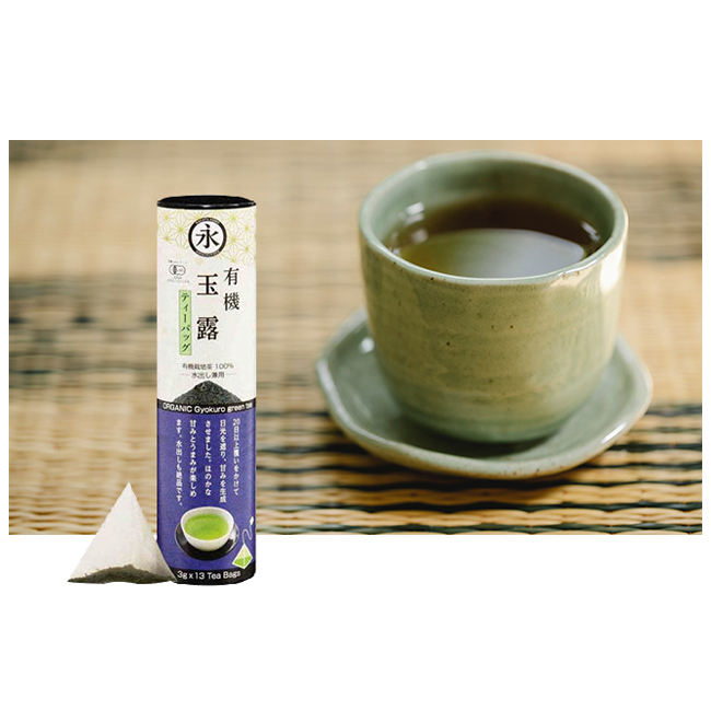 Natural Organic Green Tea Health Products Other Food And Beverage