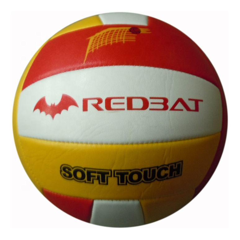 Volleyball Price Wholesale Price Good Printed PVC Volleyball