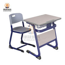 Hot sale front panel desk and chair school desk chair