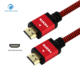 China supplier red AL-HDMI cable used 3d blu ray home theater system products