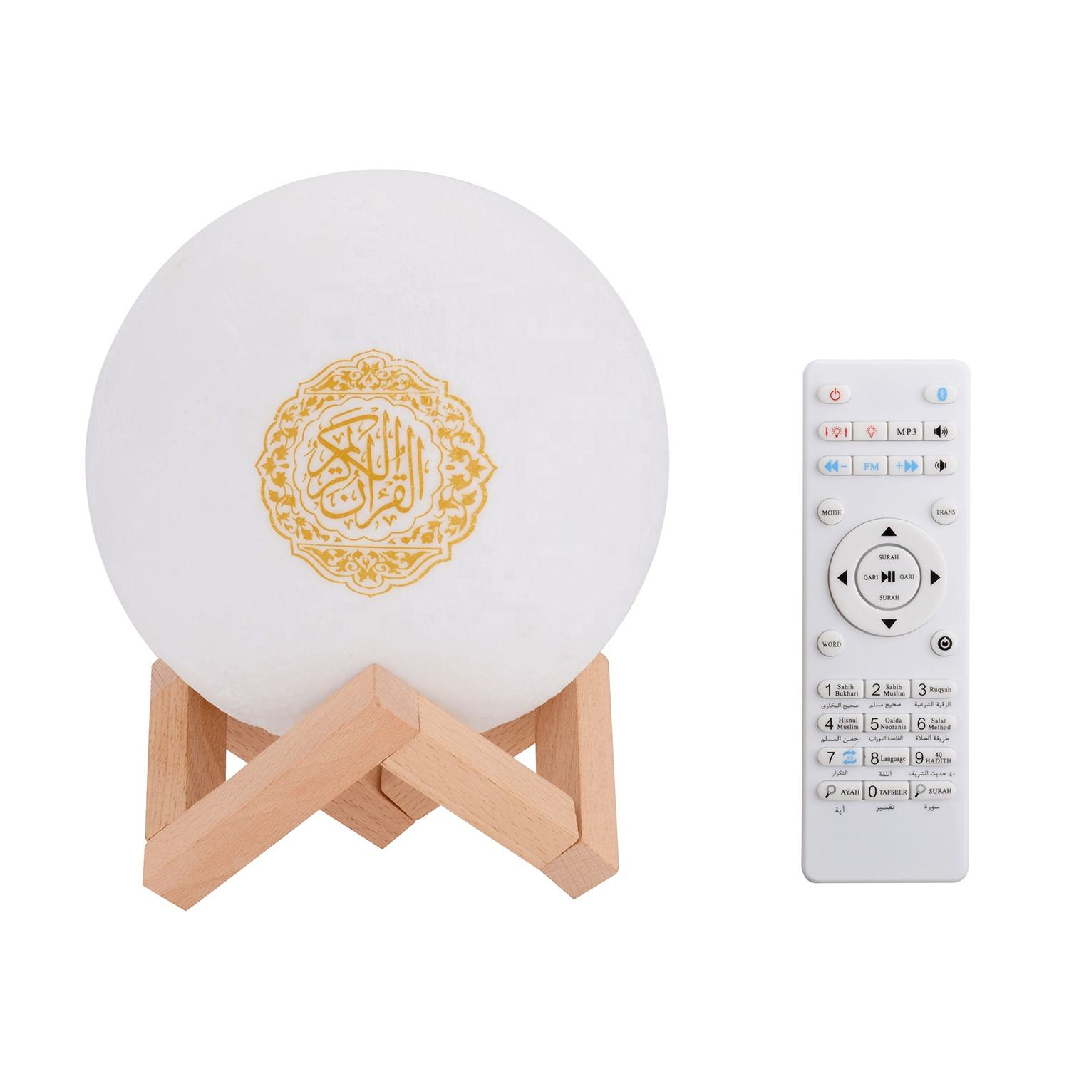 Mansur 16 colors 30 Famous Reciters 26 Translation Languages moon lamp quran speaker quran player