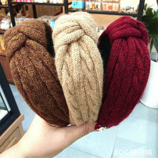Korean Autumn And Winter Woolen Yarn Knotted Headband Knitted Twist Women's Headband