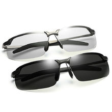 Eco-friendly Metal Frame Polarized Lens Fashionable Mens Sunglasses Photochromic Polarized Night Vision Sun Glasses