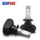Xenplus China Manufacture S1 12V 50W 8000LM 6500K CSP CHIP H7 Car LED Headlight Bulbs