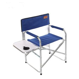 Folding director camping moon portable beach chair with table