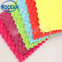 Free Sample Ultrasonic Microfiber Kitchen Dish Cleaning Sponge Cloth