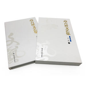 Durable using low price Hardcover Book With Slip Case Printing Perfect Binding Hardcover Book Print Your Own Hardcover Book