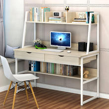 Metal Leg Wood Computer Table Home Use Student Study Desktop Corner Bookcase Combination Writing Desk
