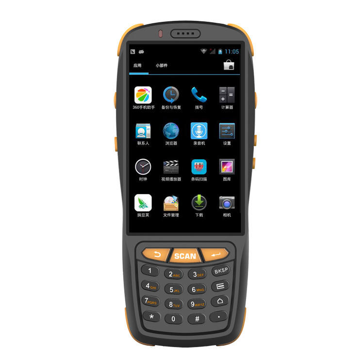 Industrial rugged PDA,android 4G handheld computer,android mobile phone inventory management IP65