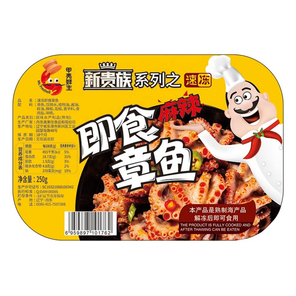 Delicious Spicy Custom Fresh Delicious Frozen Cooked Octopus