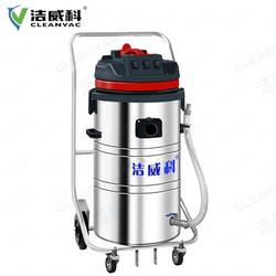 Robust manufacturing area critical cleaning industrial oil vacuum cleaner