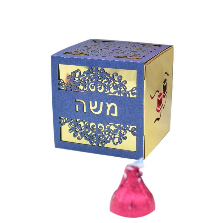 Custom hebrew laser cut bar mitzvah party favour boxes with tefillin inside box