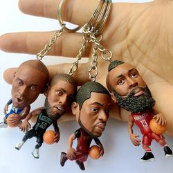 Basketball fan Doll  bag Figures pendant Keychain Keyring  Ornament Charms