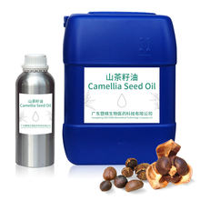 100% Pure Cold Pressed Edible Camellia Oil Camellia Japonica Seed Oil For Whitening Soap
