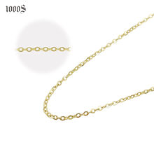 9K, 14K, 18K Real Gold Cable Chains Necklace Yellow Gold Rose Gold White Gold Solid Gold Link Chain