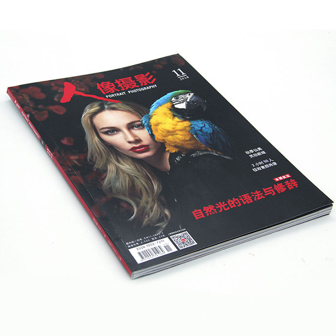 A4 custom pages cheap exhibition printing magazine