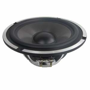 Best Price Waterproof Neodymium 6.5 Inch 30 Watts Full Range Horn Speaker 90DB kicker big subwoofer active amplifier board