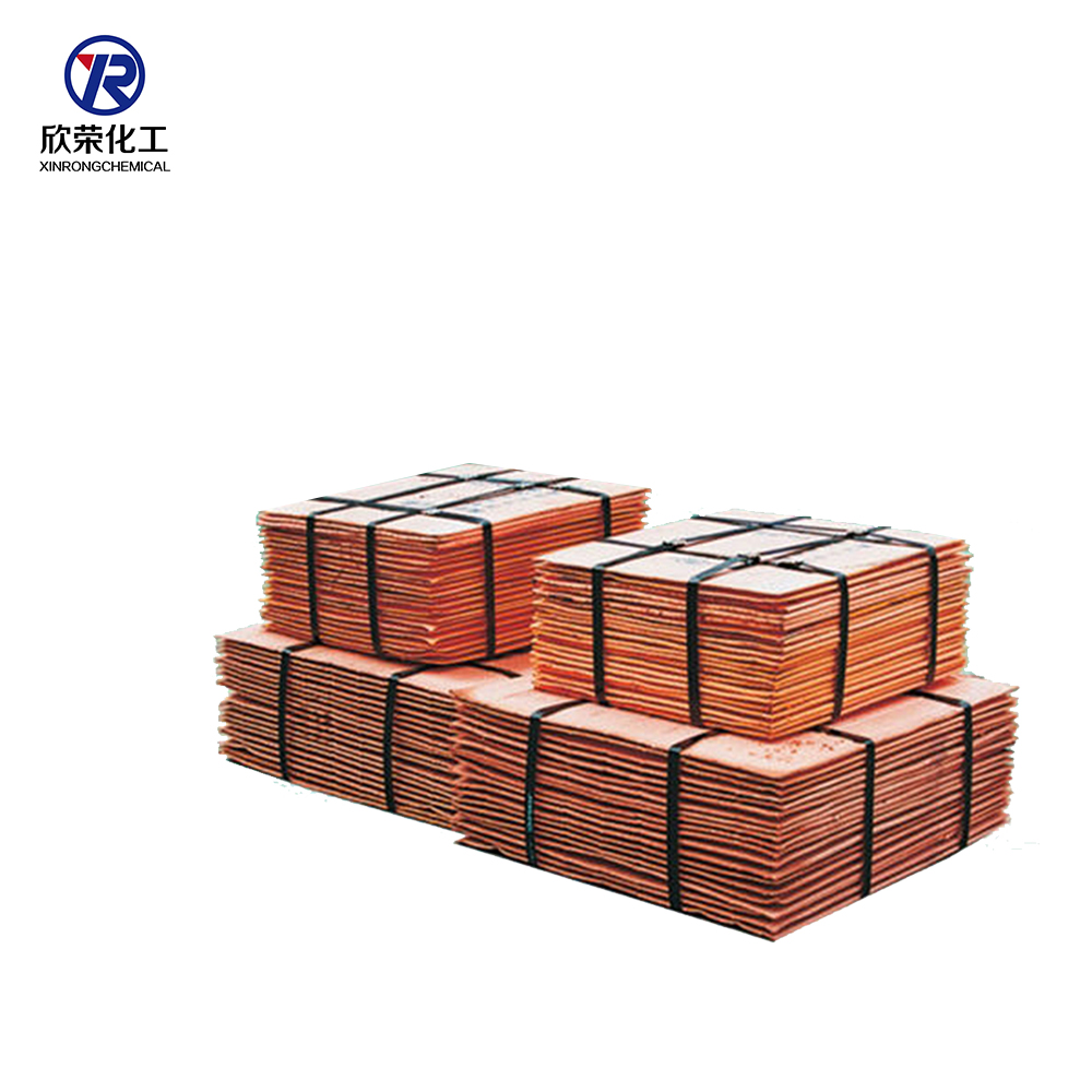 cheap Copper cathode and Electrolytic copper