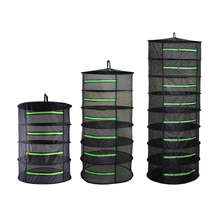Garden Supplies Herb Drying Rack NET Dryer Layer 0.6M Black Green Zipper Mesh Hydroponics Plant Protection Cover Greenhouse