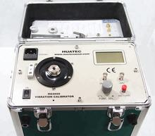 High Precision Calibrator Portable Vibration Calibrator  HG5020