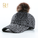 Vintage Chic Leopard Print Custom Women Baseball Caps With Ball Design Winter Hat