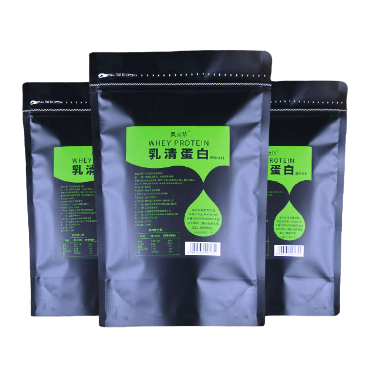 Protein Powder Bag High Barrier Custom Printed Logo Aluminum Foil Ziplock Pouch Stand Up Milk Whey Protein Powder Bags