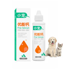 Calcium for pet Health and Growth Puppies Kittens