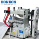 High speed computer industry overlock sewing machine HK-700 Tailor sewing to your needs