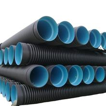 sn8 hdpe double wall corrugated pipe for drainag
