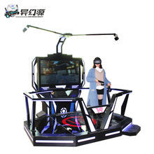 9d vr motion simulator with vr shooting game,9d htc vive vr station,9d vr space simulator