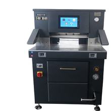 530mm paper cutting  machine DB-5311 paper cutter price paper cutting machine price
