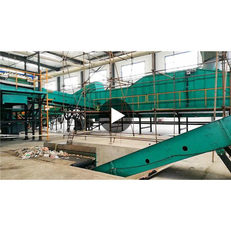 triagem de resíduos sólidos urbanos de resíduos domésticos domésticos linha de triagem de resíduos com CE ISO