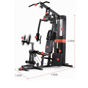 Multifunction Home gym equipment