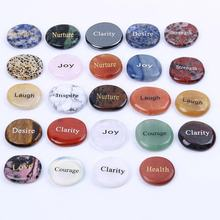 Wholesale Natural Semi Precious Engraved Inspirational Words Palm Stone