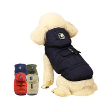 10% Discount Pet Dogs Hoodie Winter Luxury Small Dog Clothes