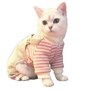wholesale cute Striped cotton pet cat clothes