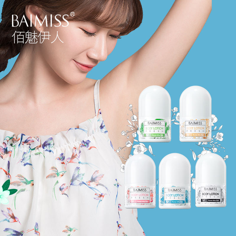 OEM Custom Private Label Travel Size Deodorant Women Mini Deodorant