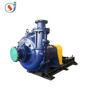 FGD System Absorber Cooling Water Recirculation Pump