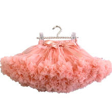 KAPU Boutique Pettiskirt Pink Fluffy Ballet Kids Baby Girls Tutu Tulle Mini Skirt With Bow
