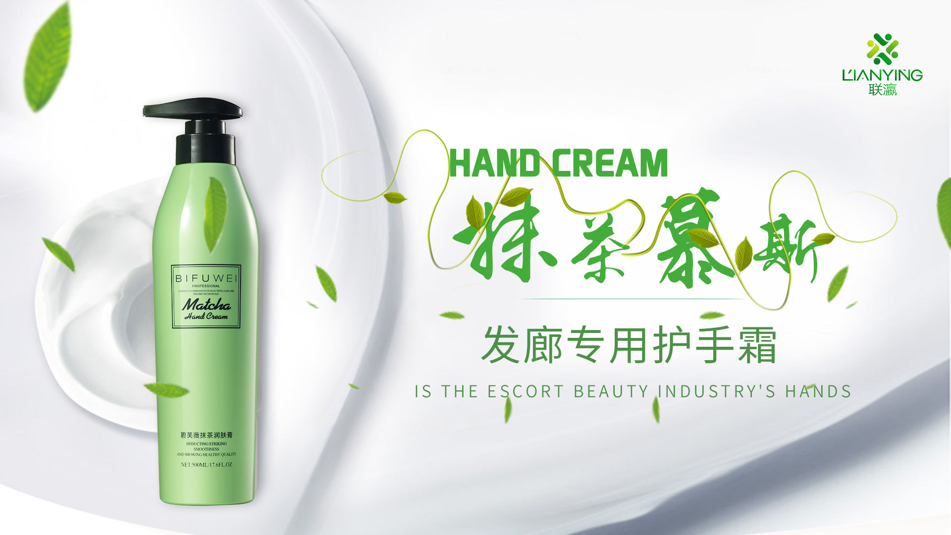 body lotion hand cream for all use 500ML anti-wrinkle anti-frizz prevent frostbite