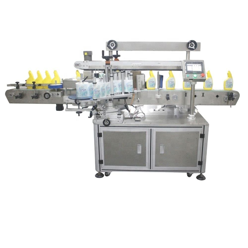 Hot Selling Label Weaving Machines For Sale With Low Price