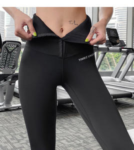 Women Fashion Seamless Customized Design Sport Gym Factory Price Elastic Sweat Fabric Pants High Waist Leggings