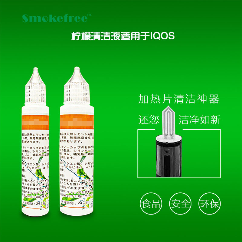 Smokefree 30ml cleaning liquid blade clean water for use with IQOS 3.0 multi 2.4P