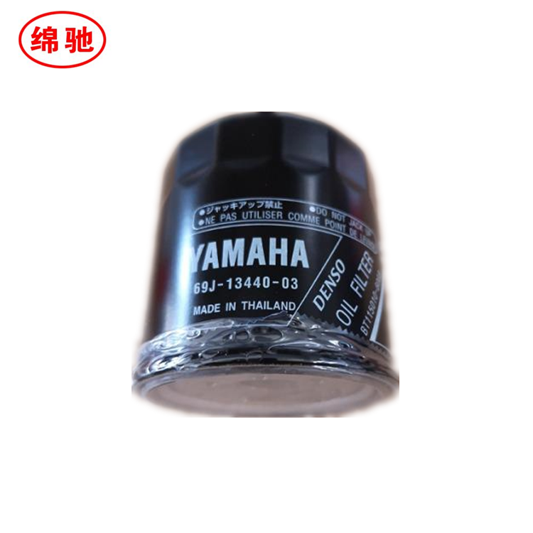 Factory price Outboard 4-Stroke Oil Filter Element 69J-13440-03 for Yamaha motorcycles