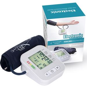 rechargeable arm digital blood pressure monitor with high quality szkia tensiometer digiital