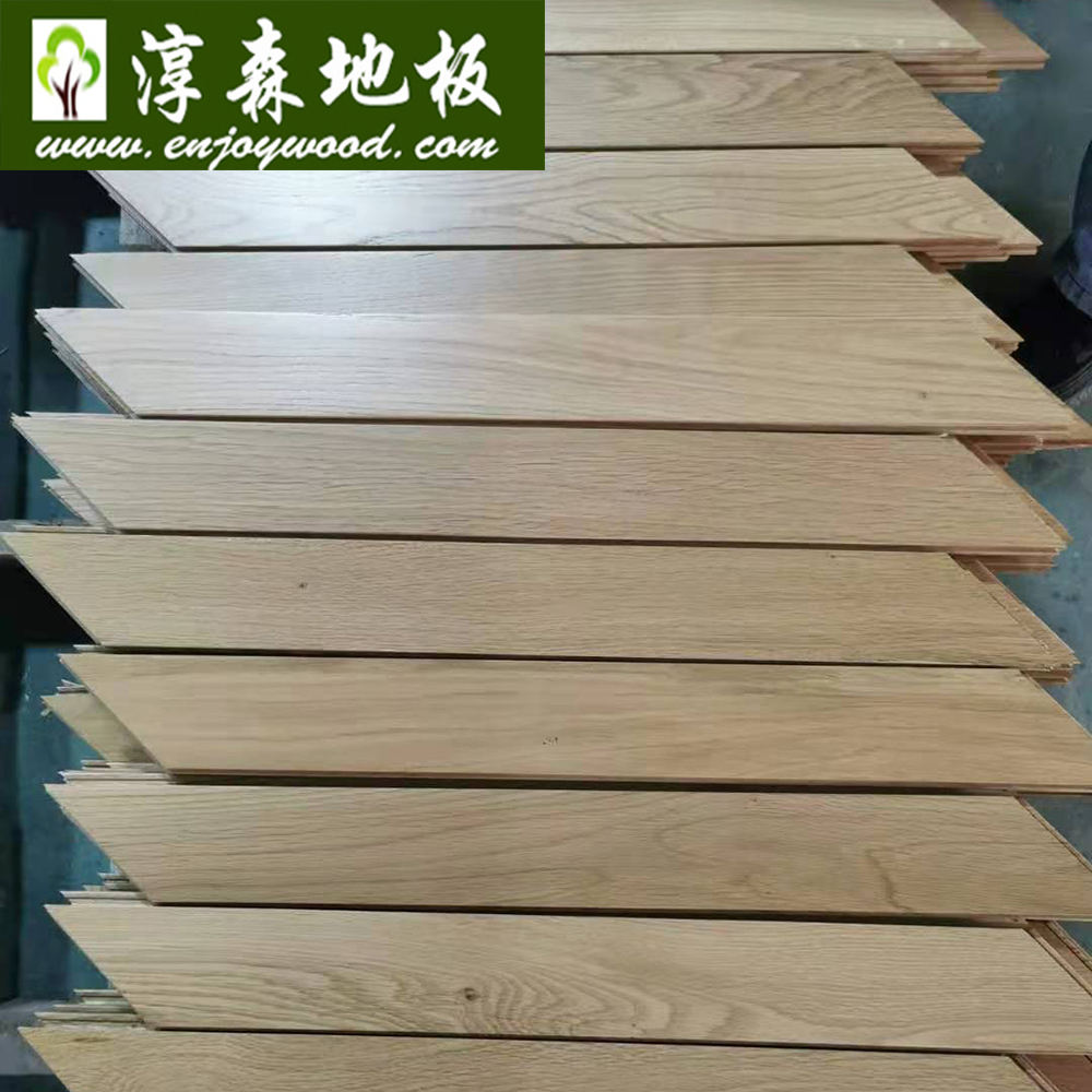 Prefinished & Unfinished Solid Russian White Oak Hardwood Chevron Design Parquet Flooring Chevron Wood Flooring