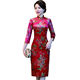 Chinese Morden fashion knee-length Cheongsam Elegant 3/4 sleeve slim Qipao velvet Dress For Women Wedding