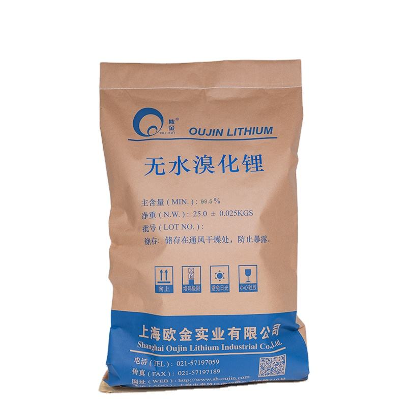 99.5% Lithium bromide high purity lithium bromide for Air humidity regulator