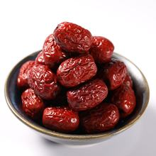 Wholesale Organic Fresh Dried Jujube Fruit