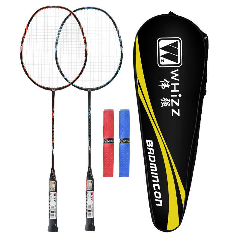 WHIZZ S9 outdoor sports carbon fiber racket badminton rackets